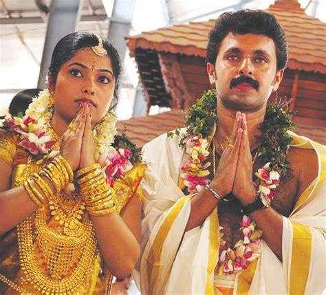 actor vineeth kumar wedding photos vineeth kumar wedding photos kerala9 malayalam