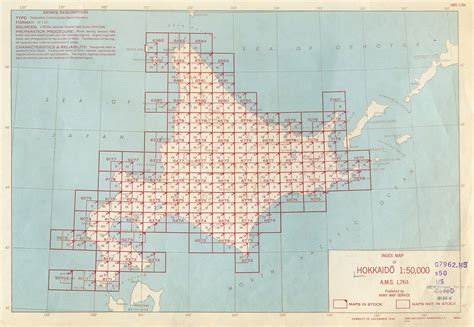 where does the series number on a map appear u s army map service ams series l764 index map hokkaido 1 50 000