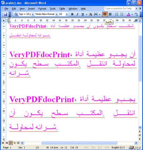 convert pdf to word arabic converter pdf arabic to word