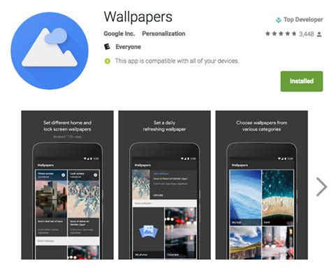 wallpaper google play store google s wallpaper app now available on the google play