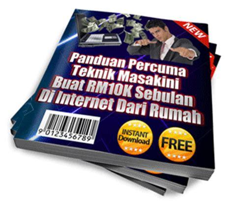 cara membuat gif dengan nama sendiri perniagaan online perniagaan internet usahawan