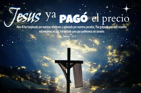 imagenes de jesucristo para jovenes imagenes cristianas para adolescentes frases cristianas