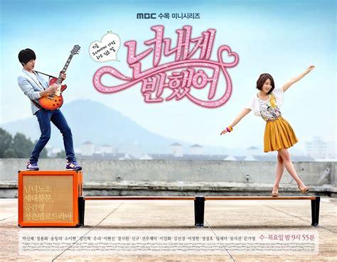 youve fallen    heartstrings korean drama