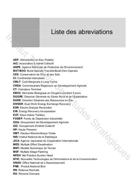 liste des bureaux d etudes en tunisie 28 images liste