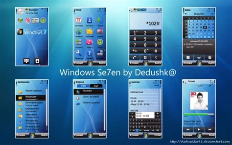 download themes hp nokia e66 windows 7 theme for nokia 5800 n97 and 5530 s60v5