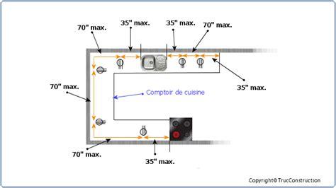 comptoir general electrique installation multi service industriel