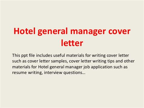Resume Cover Letter Hotel General Manager free personal statements for graduate school exles