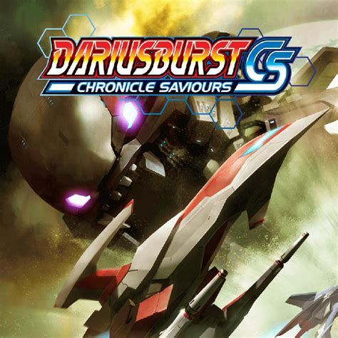 Dariusburst Chronicle Saviours dariusburst chronicle saviours 2015 playstation 4 box