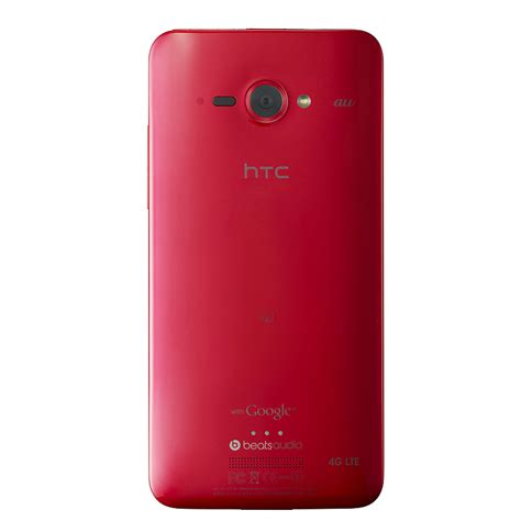 Hp Htc 5 Inchi htc j butterfly features a 5 inch 1080p screen android