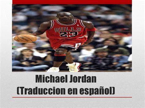 michael jordan biography espanol biography michael jordan