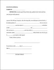 child support agreement template free download sample