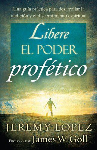 libro liberacion sobrenatural libertad para libertad guia practica para la liberacion espiritual