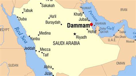 Mba In Saudi Arabia Dammam by Geneva Business School Geneva Business School United