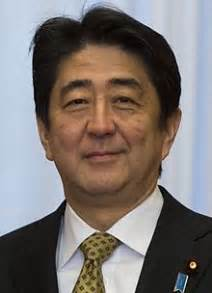 Japan Cabinet Office Prime Minister Of Japan Wikipedia The Free Encyclopedia