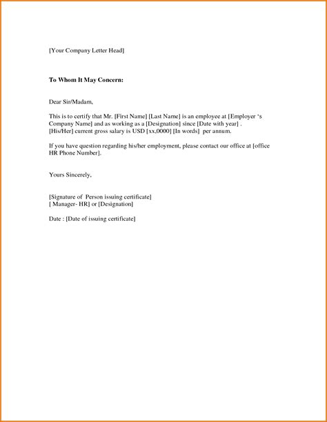 certification of employment letter template certificate of employment slereference letters words