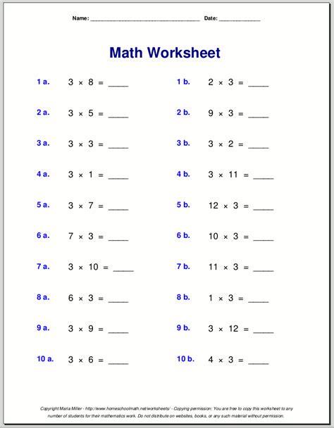 Free Multiplication Worksheets Grade 3