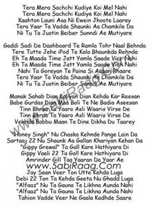 song lyrics punjabi honey singh 5abi songs punjabi