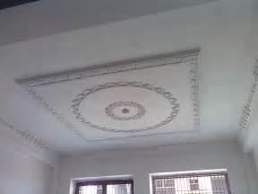 Blank Kitchen Wall Ideas Pop Amp Ceiling Design Gharexpert
