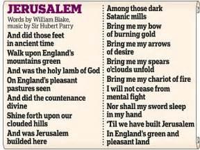 printable jerusalem lyrics jerusalem lyrics related keywords jerusalem lyrics long