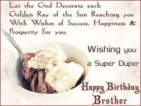 Happy birthday wishes for brother birthday wish brother