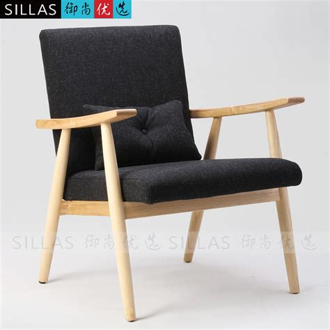 scandinavian style armchair danish armchair chair ash casual living room sofa stylish