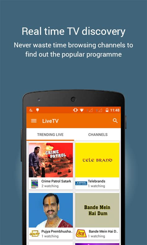 yupptv apk yupptv livetv shows apk android entertainment apps