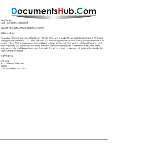 Transfer Letter Due To Distance Application For School Branch Transfer Documentshub