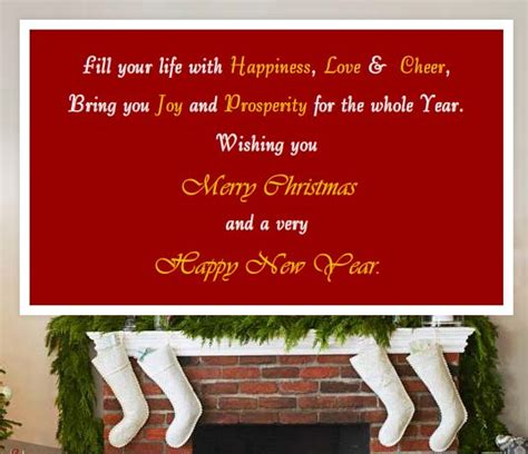bring to you joy and prosperity free happy new year