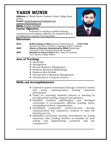 Lecturer Jobs Resume Format by Cv Model Resumess Franklinfire Co
