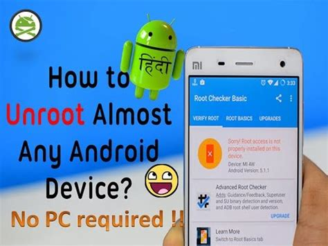 how to unroot android how to unroot any android device remove root easily one click unroot method 2017