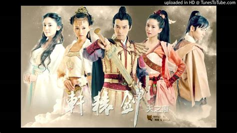 dramacool xuan yuan sword xuan yuan sword 3 legend rift of the sky ost 01 zhang