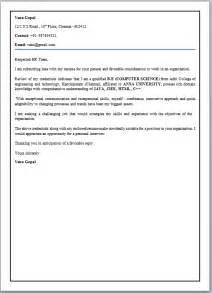 Resume Cover Letter For Freshers Cover Letter Format For Freshers