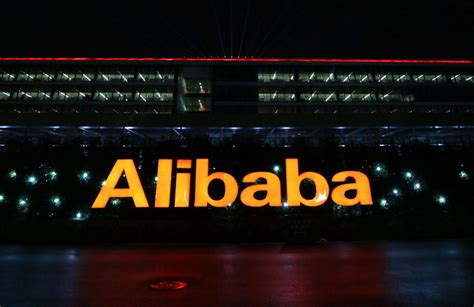 Alibaba Quantum Computing | joint quantum computing venture is a first for china