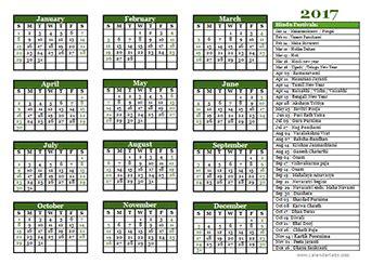 jewish calendar jewish religious festival calendar