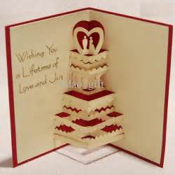 Handmade Bday Card Designs - gallery for gt how to make handmade 3d greeting card