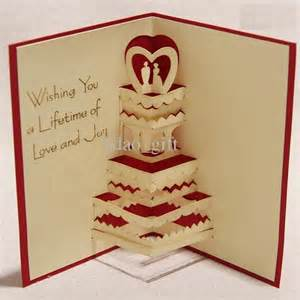 gallery for gt how to make handmade 3d greeting card designs card birthdays card