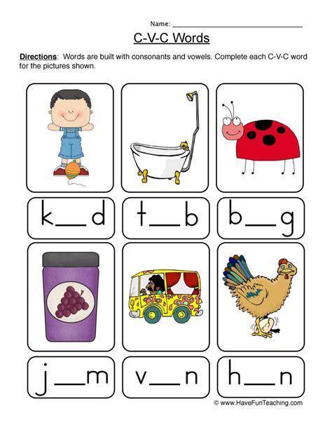 cvc pattern words worksheet cvc worksheets have fun teaching