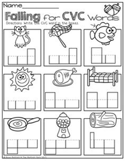 cvc pattern games cvc worksheet new 973 cvc short i worksheets