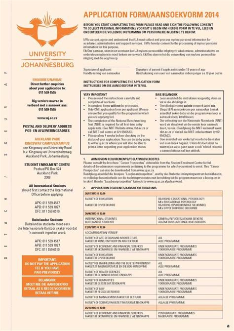 Application Form Application Form Uj 2016