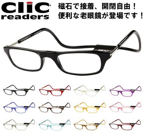eye cafee rakuten global market click reader clic
