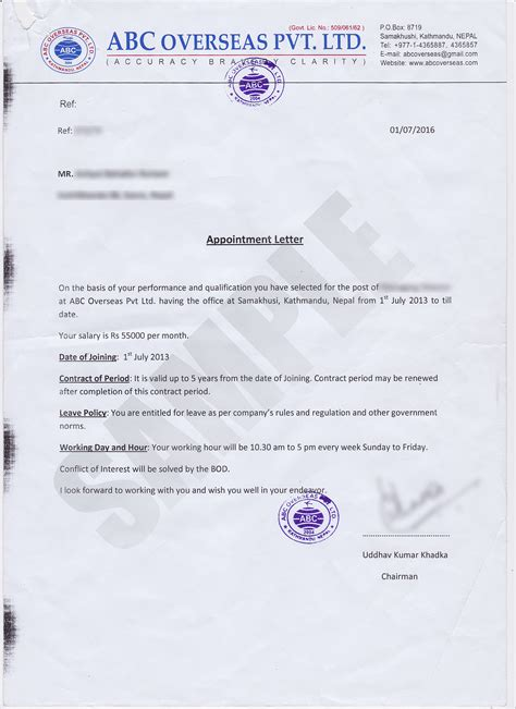 handover certificate template handover certificate template doc sle resume cover