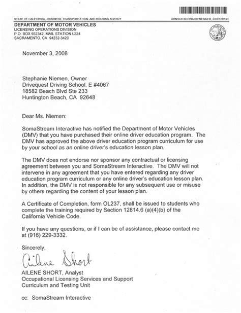 request letter for driver s license dmv approval letter