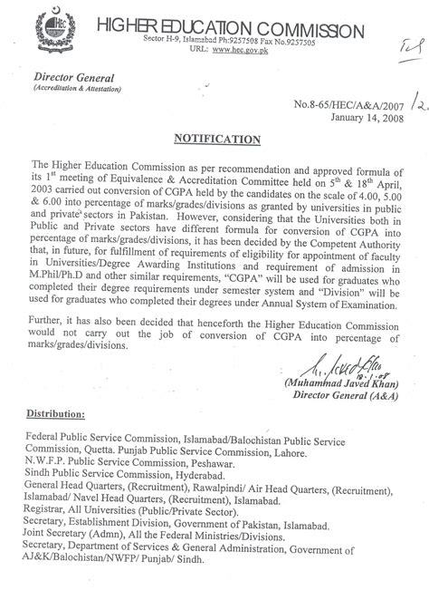 Hec Attestation Authority Letter Format Downloads
