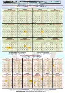 Islamic hijri calendar masjid ezzeitouna