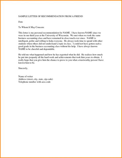 personal letter of recommendation template 7 letter of personal reference mac resume template