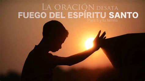 imagenes biblicas sobre el ayuno ayuno de oraci 243 n 5 septiembre 2015 youtube