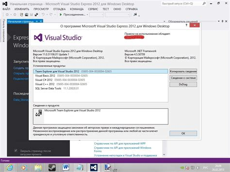visual studio express 2013 medo s home page what is the difference between visual studio express 2013