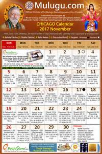 Chicago Telugu Calendar Chicago Telugu Calendar 2017 Usa Chicago Telugu