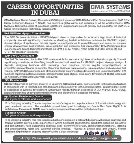 Ibm Consulting Mba Internship by Opportunities In Dubai Cma Systems A Joint Venture Of