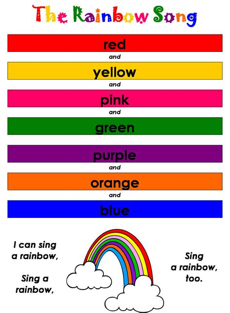 songs with colors in the name song sheets for kindergarten